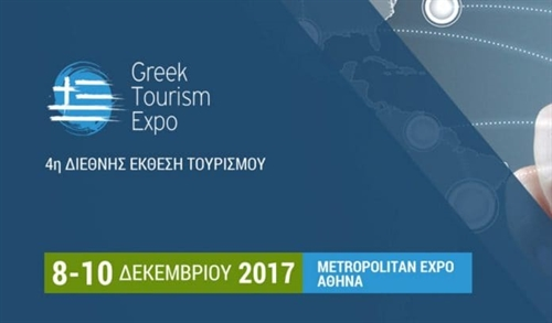 Holiday Emotions at Greek Tourism Expo 2017